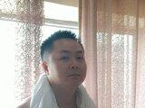 JeansFelix livejasmin.com private toy
